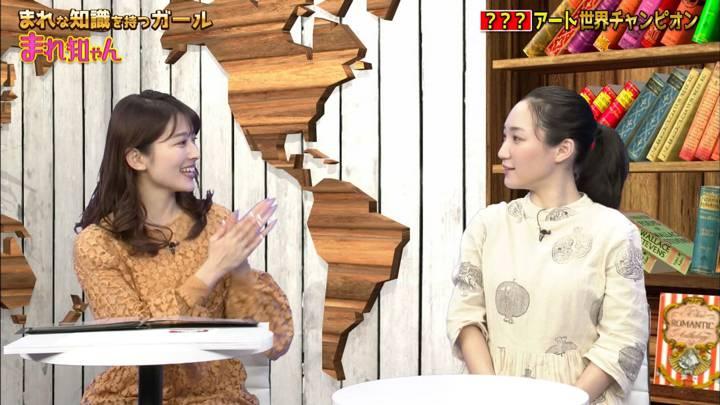 2020年03月31日山本里菜の画像02枚目