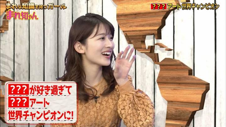 2020年03月31日山本里菜の画像03枚目