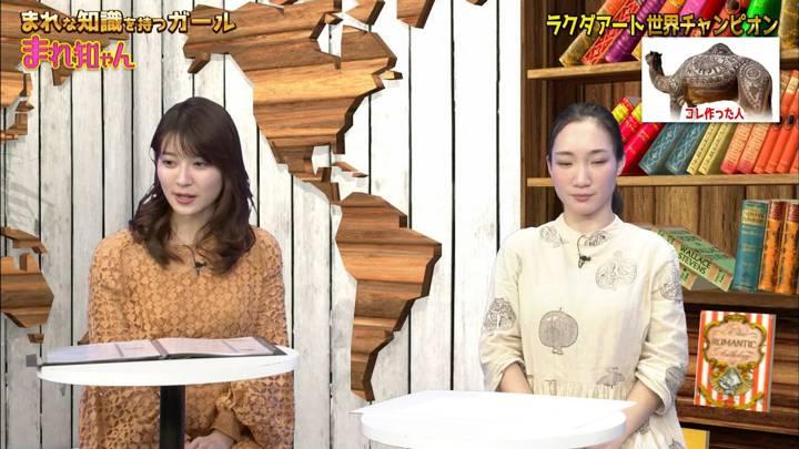 2020年03月31日山本里菜の画像07枚目