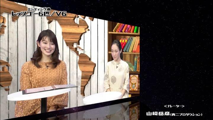 2020年03月31日山本里菜の画像09枚目