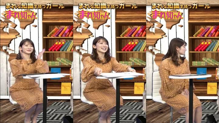 2020年03月31日山本里菜の画像10枚目