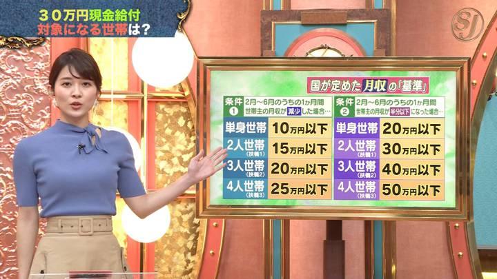 2020年04月12日山本里菜の画像04枚目