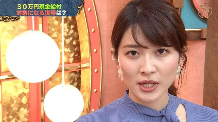 2020年04月12日山本里菜の画像09枚目