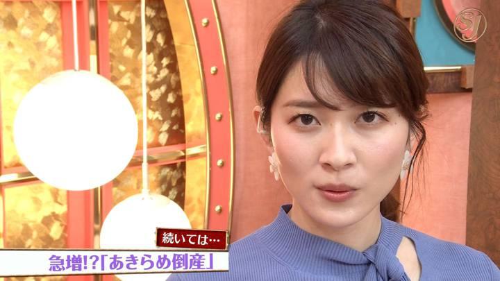 2020年04月12日山本里菜の画像10枚目