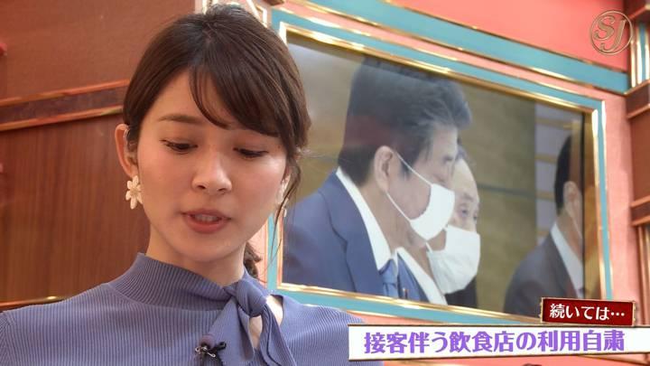 2020年04月12日山本里菜の画像15枚目