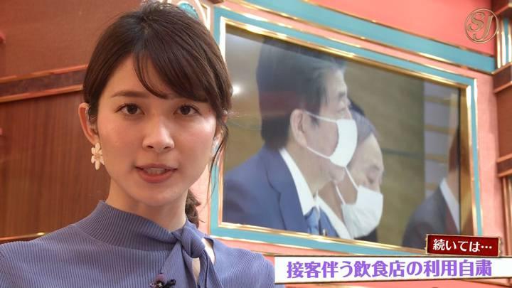 2020年04月12日山本里菜の画像17枚目
