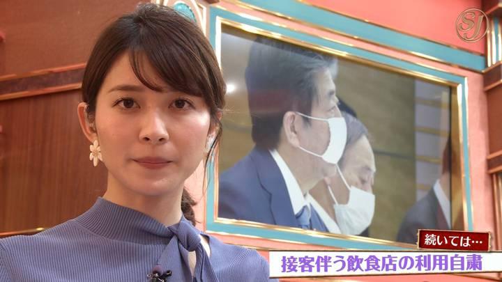 2020年04月12日山本里菜の画像18枚目