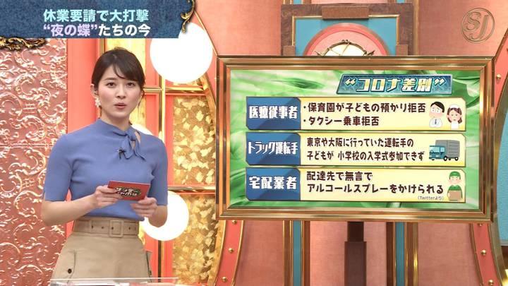 2020年04月12日山本里菜の画像20枚目