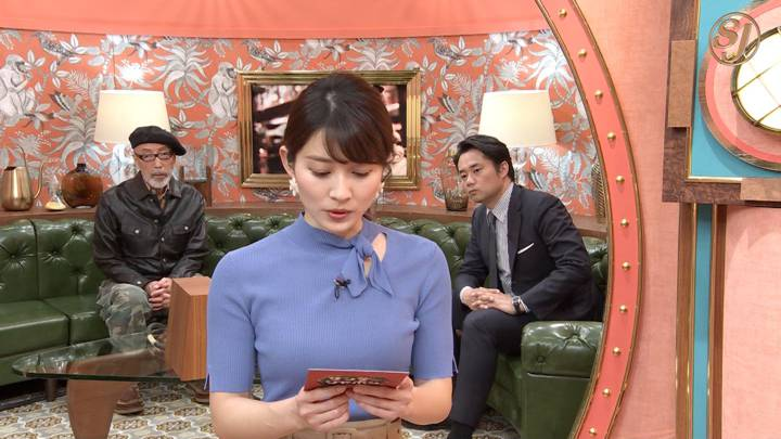 2020年04月12日山本里菜の画像22枚目