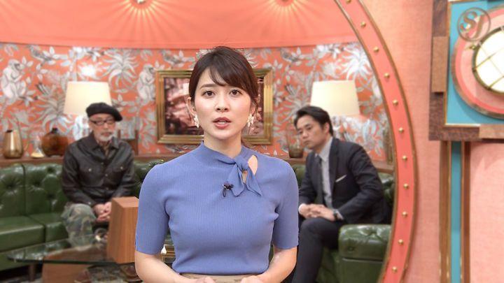 2020年04月12日山本里菜の画像23枚目