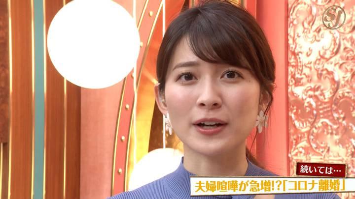 2020年04月12日山本里菜の画像29枚目