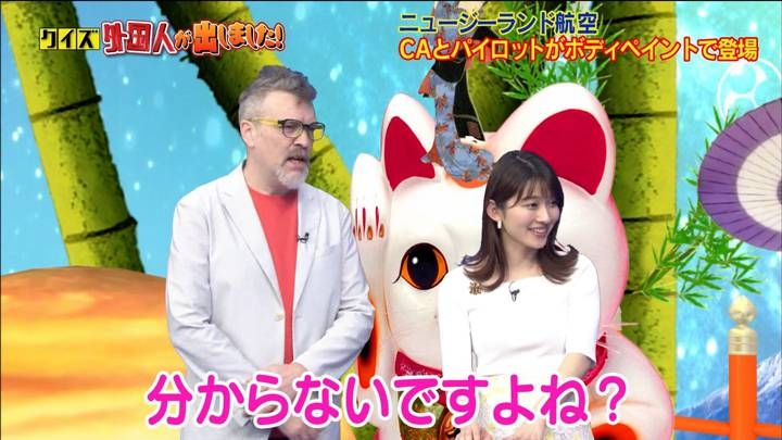 2020年04月14日山本里菜の画像04枚目