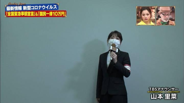 2020年04月19日山本里菜の画像01枚目