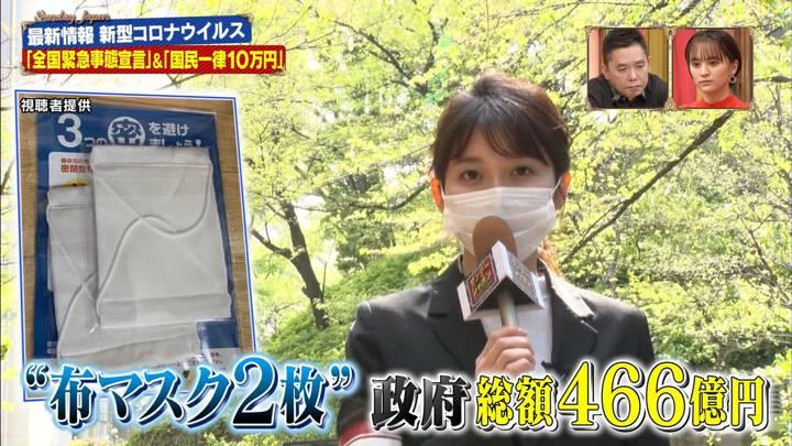 2020年04月19日山本里菜の画像02枚目