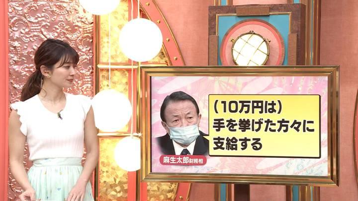 2020年04月19日山本里菜の画像04枚目