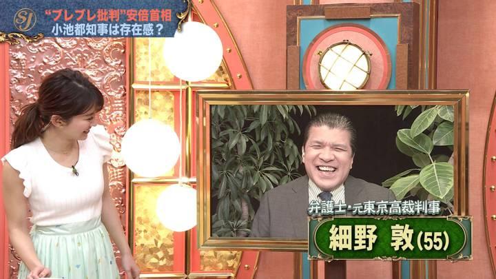 2020年04月19日山本里菜の画像07枚目