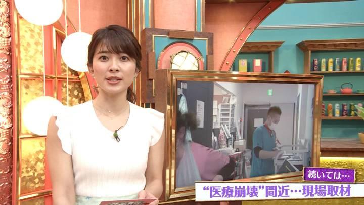 2020年04月19日山本里菜の画像13枚目