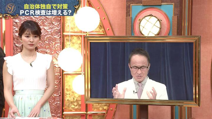 2020年04月19日山本里菜の画像15枚目