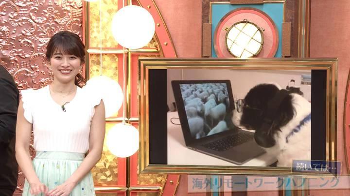 2020年04月19日山本里菜の画像22枚目