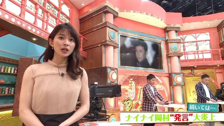 2020年05月03日山本里菜の画像11枚目