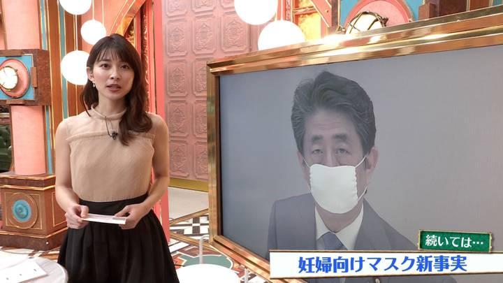 2020年05月03日山本里菜の画像12枚目