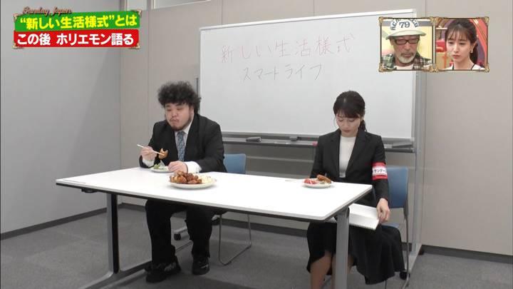 2020年05月10日山本里菜の画像04枚目