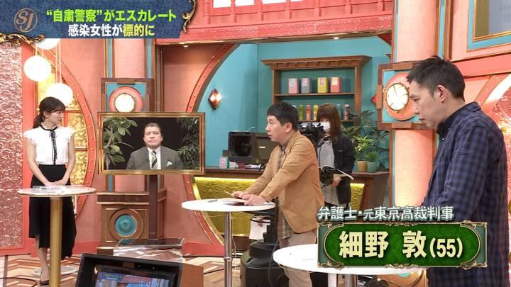 2020年05月10日山本里菜の画像06枚目