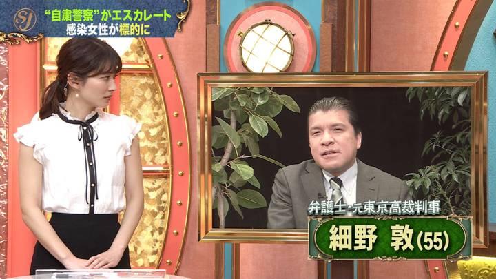2020年05月10日山本里菜の画像07枚目