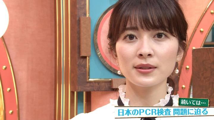 2020年05月10日山本里菜の画像08枚目