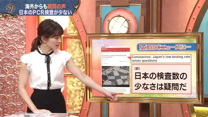 2020年05月10日山本里菜の画像11枚目