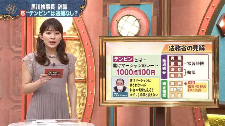 2020年05月24日山本里菜の画像07枚目