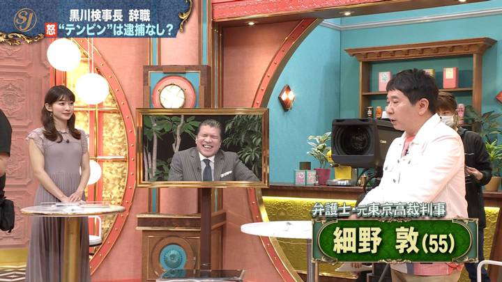 2020年05月24日山本里菜の画像09枚目