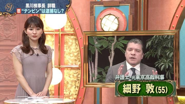 2020年05月24日山本里菜の画像10枚目