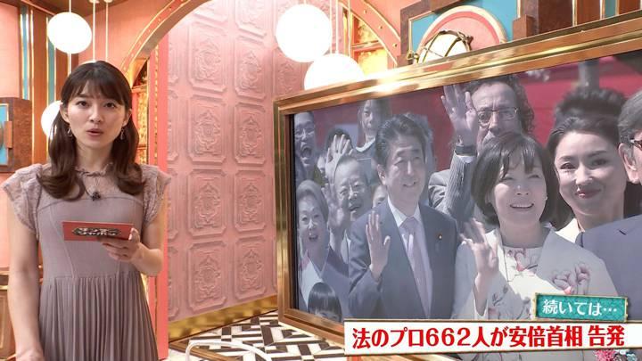 2020年05月24日山本里菜の画像13枚目