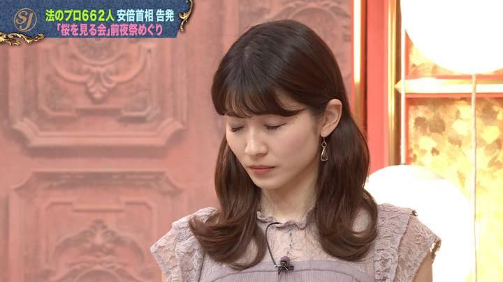 2020年05月24日山本里菜の画像16枚目