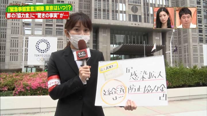 2020年05月24日山本里菜の画像22枚目