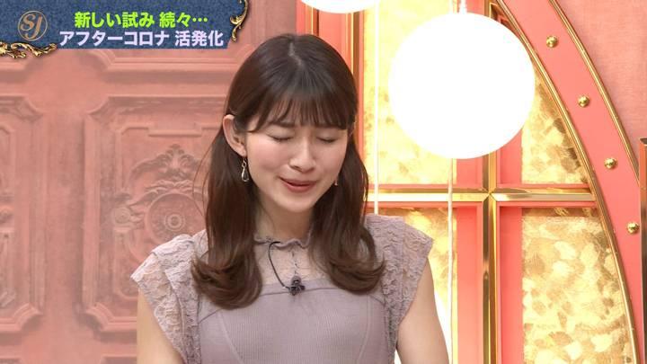 2020年05月24日山本里菜の画像32枚目