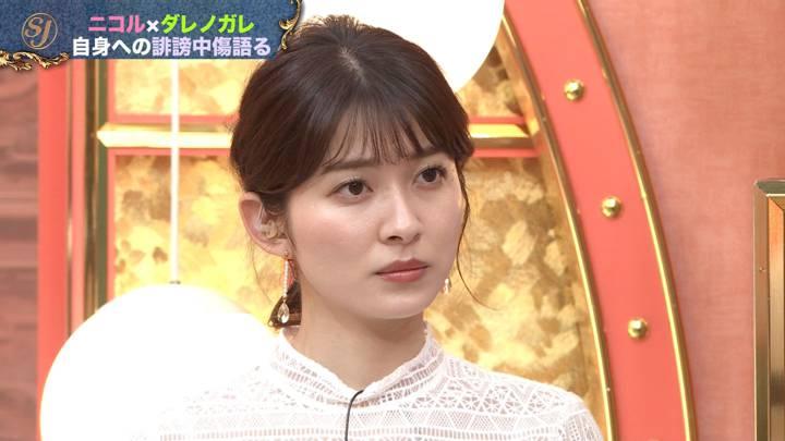 2020年05月31日山本里菜の画像03枚目