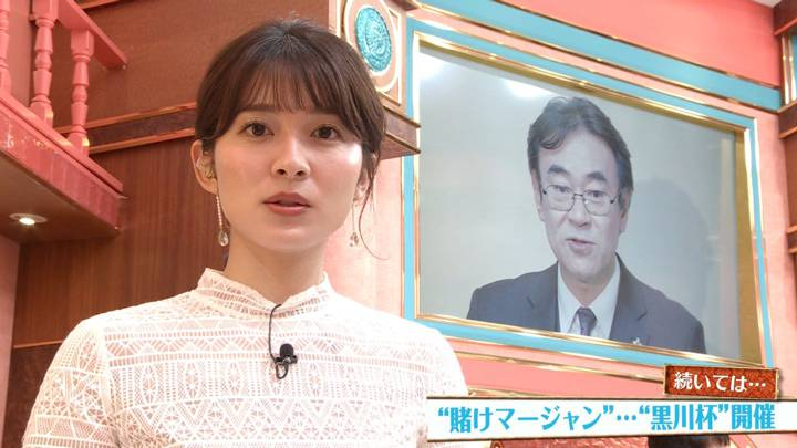 2020年05月31日山本里菜の画像13枚目