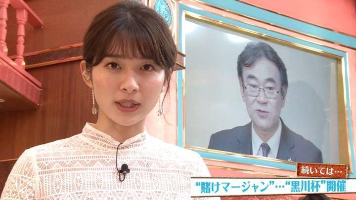 2020年05月31日山本里菜の画像14枚目