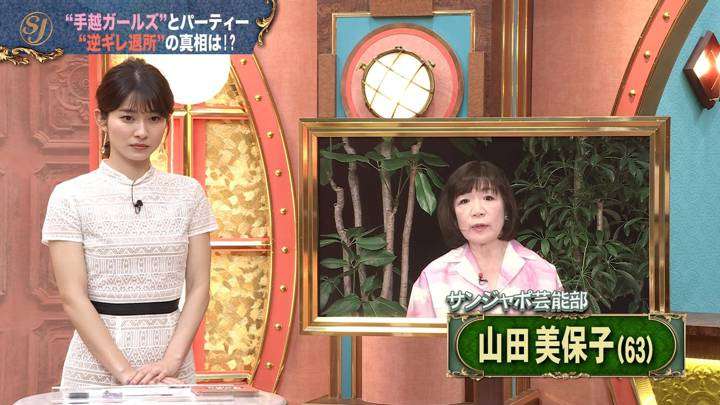 2020年05月31日山本里菜の画像20枚目