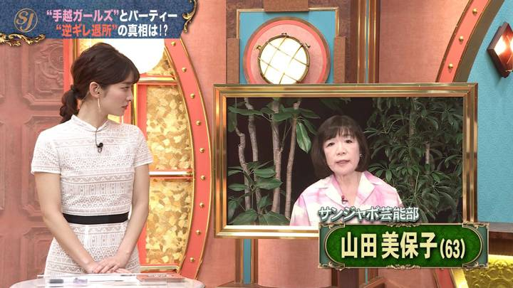2020年05月31日山本里菜の画像21枚目