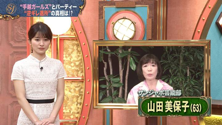 2020年05月31日山本里菜の画像23枚目
