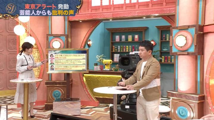 2020年06月07日山本里菜の画像02枚目