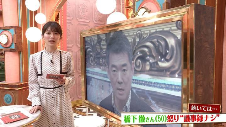 2020年06月07日山本里菜の画像06枚目