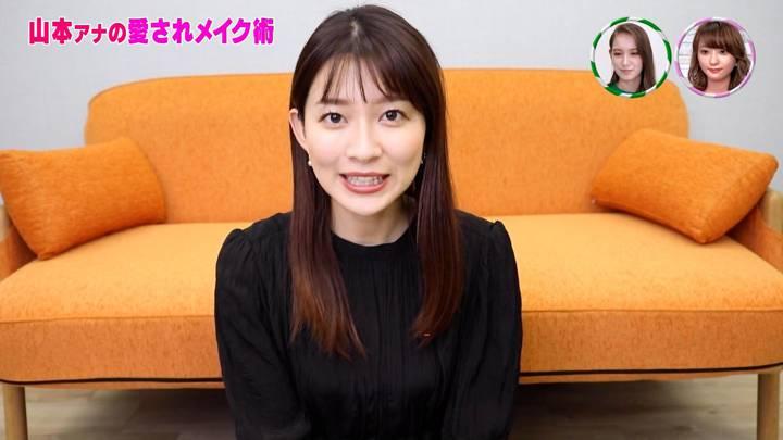 2020年06月11日山本里菜の画像02枚目