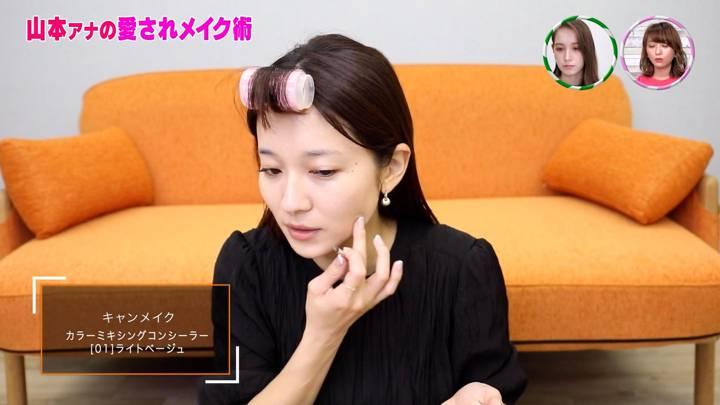 2020年06月11日山本里菜の画像11枚目