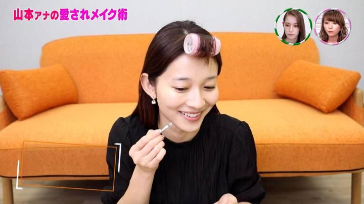 2020年06月11日山本里菜の画像12枚目