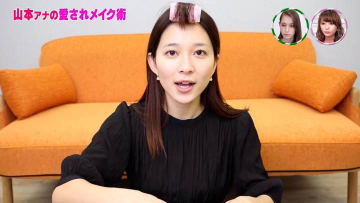 2020年06月11日山本里菜の画像13枚目