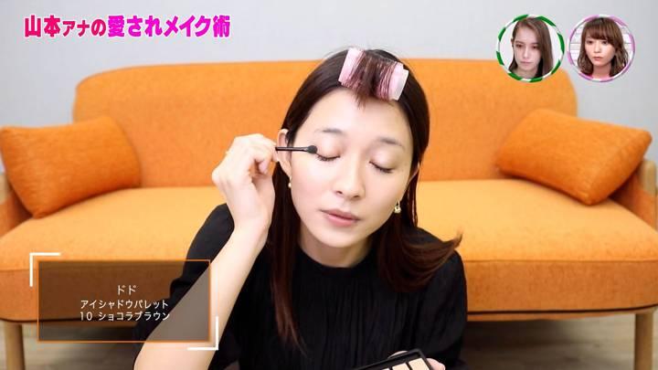 2020年06月11日山本里菜の画像16枚目